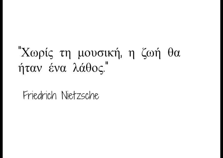 Σοφίες