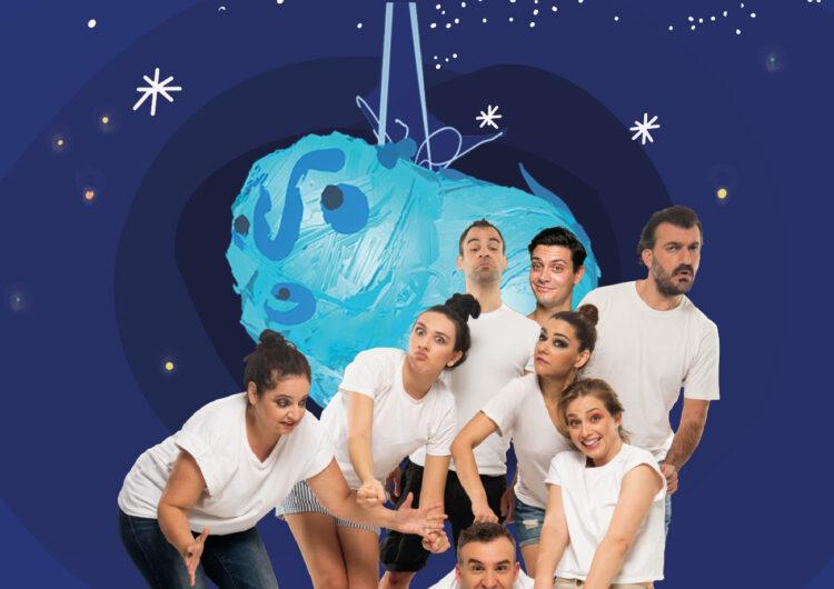 Θέατρο: Ο Ουρανένιος