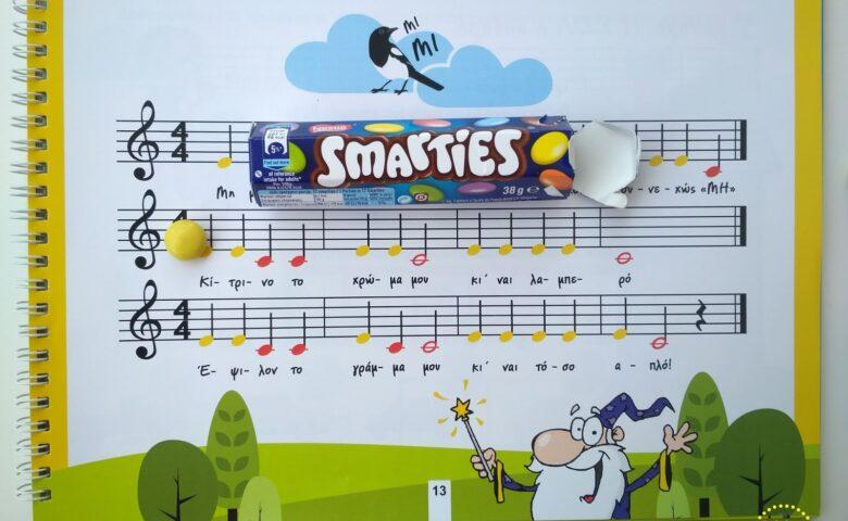 Παίζουμε μουσική με Smarties!